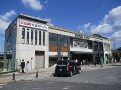宇治駅に到着しました。