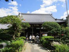 豊臣秀吉や徳川家康などの時の権力者から守られてきた寺院です。