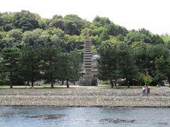 宇治川に浮かぶ塔の島に建つ、十三重石塔です。  人と比較してもかなり高い石塔のようでした。
