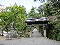 次に興聖寺さんに来ました。  鎌倉時代に創建された曹洞宗の寺院です。
