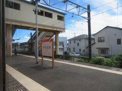 箱根板橋駅。