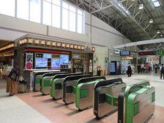 JRの改札脇にある「驛弁屋 和」で駅弁を買って帰ります。