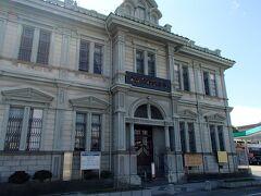 市内にはいくつかの洋風建築があり、青森銀行記念館(旧五十九銀行本店)を見学します。