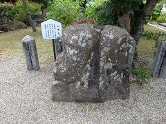 飛鳥時代の石造物の「二面石」。この石像が何故造られたのかは解っていないらしい