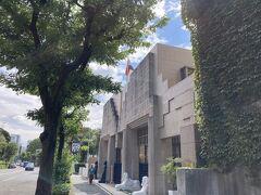 エジプト・アラブ共和国大使館