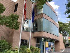 その横にあるのがデンマーク王国大使館