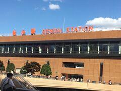 仙台駅に戻りました。