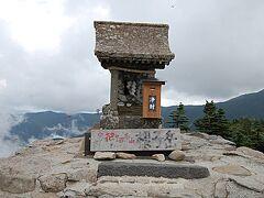 根子岳山頂。2回目です。