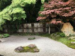 南禅寺 小方丈庭園(如心庭)