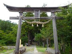 安久津八幡神社の成り立ちは貞観2年(860年)の阿弥陀堂建立と解説板に書いてありました。 先ほどの三重塔は1797年再建により完成した歴史あるもの。