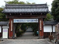 西教寺に来ました。