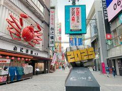 大阪難波駅で下車し、Google Mapを頼りに道頓堀へ。 いやー、この辺りの地理は本当に覚えられない!! まぁでも、頻繁に訪れる場所でもナイので、これからもGoogle Map頼りで来たいと思います。  朝9:30の道頓堀商店街はこんなガラガラ。 これはコロナ関係なく、この時間帯はいつもこんな感じなんだろうな…。