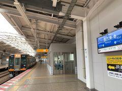 あ、もちろん西九条駅まで行くなら、JRゆめ咲線に乗って行った方が全然早いです。 でも、普段通らない道をくねくね、なかなか朝から楽しいバス旅でした。  西九条駅からは阪神電車利用。 結局ここでお金かかってるわけだから、同じじゃんね(笑)。