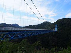 そこから40分程度。 竜神大吊橋。