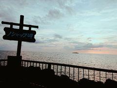 日没までにはギリギリで野寒布岬に到着。平日にもかかわらず結構日没を待ってる人が多くてびっくり!!この後は翌日に乗るフェリー乗り場と駐車場をチェックして早々にホテルにチェックイン。