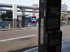 駅ビル内のドラッグストアで、捻った足の湿布薬を購入し、本日宿泊するホテルへのある松江しんじ湖温泉方面へ向かう。 行けるバスは色々あるみたいだが、松江初心者にはこの1番乗り場から出る北循環線が良さげな感じ。