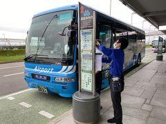 空港バス(高松空港)