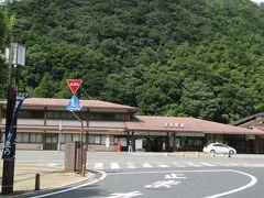 【津和野駅】 そのまま津和野駅まで歩いてきました。