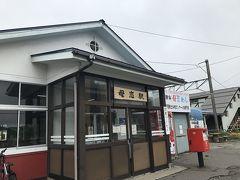 母恋駅が最寄りの駅。変わってない。