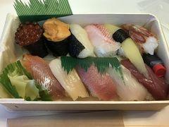 夫おすすめのホテル近くの寿司屋 喜むら鮨  テイクアウトした。 ミシュラン北海道2017【ビブグルマン】掲載。