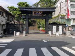 10分近く歩いてようやく、大田区文化財である「総門」が見えてきました。さっそく、入ってみます。