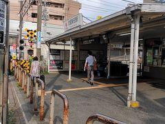 池上駅から蒲田駅に向かい次の目的地が新田神社の駅である東急多摩川線の武蔵新田駅に移動します。こちらの駅は、長閑な住宅地の駅って感じです。