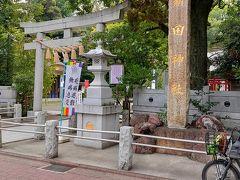 商店街を散策しながら、新田神社に到着です。静かな場所です。