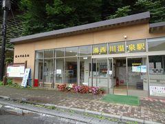 10:38 旅の最終日、4日目。 湯西川温泉に1泊して、野岩鉄道/湯西川温泉駅に戻って来ました。