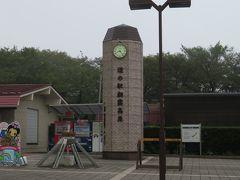 道の駅朝霧高原 買い物も兼ねてトイレ休憩します。