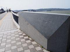 その前にちらっと宍道湖をという事で、宍道湖大橋に。