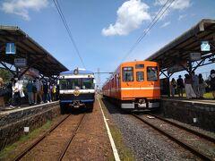 川跡駅(かわとえき) 乗り換え時間2分です。
