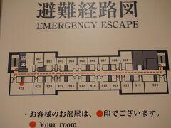 20時ころホテルに到着~。  思ってたより時間かかった~。  ANAクラウンプラザホテル米子に宿泊します。 ポイント宿泊で無料ですが スイートにアップグレードしてもらいました~ヾ(^v^)k