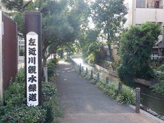 16時20分、江戸川区のバーベキューとキャンプ場、左近川親水公園を通りました。 江戸川区にもキャンプ場があるのですね。