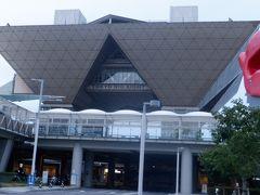 17時25分、東雲の先の交差点を左折し走ると東京ビックサイトの前を通ります。