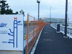 さらに海側に進むと徳島行きフェリーターミナルが小さく見えました。
