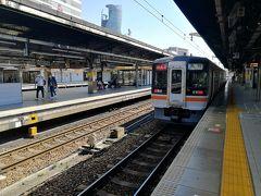 名古屋駅12:37発の快速みえ11号に乗っていきたいと思います。