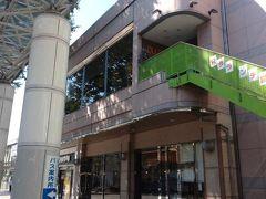 翌朝は桃を買いに出撃。まずはバスに乗るために福島駅前へ。