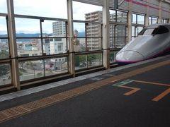 大満足しての帰京となりました。