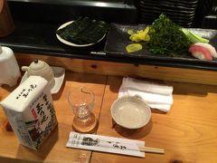 つづいて、那覇のもう一つの行きつけのお店である寿司屋さんへ。握りのセットと冷凍された日本酒といういつもの組み合わせを堪能しました。  このあと、締めのステーキを食べて、ホテルで倒れるように寝ました…。