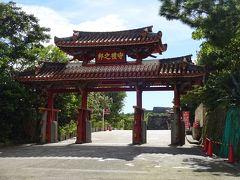 はじめは首里城公園へ。ゆいレールで向かうことが多く、守礼門から入るのは初めてでした。