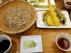 そのうちに小腹が減ってきたのでランチ。お蕎麦の名店、よしなりさんへ。 天ぷら蕎麦。蕎麦も天ぷらも最高。