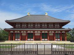 1日目。奈良駅近くのホテルに荷物を預けて早速観光開始。まずは興福寺。 どどーん。いつみても立派です。