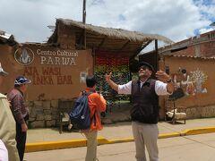 現地ガイド、エンリケさんのご厚意で(一応そういう名目で)インカの文化や動物が見られるお店でランチすることに。 「ハイ、ミナサ~ン!ここはチンチェーロという村で標高は3800mデ~ス!」 なんでこんな高い所でご飯食べるかな~汗