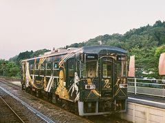 信楽高原鐵道 信楽線