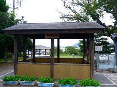 バス停から近くにあるところに「足岩盤浴」という場所が。