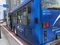 バスで巡る 一日乗車券500円
