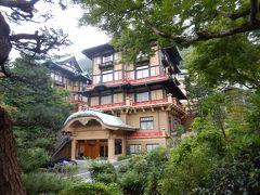 幸い、その後はスムーズに走り、14時半に富士屋ホテルに到着しました。 特徴ある花御殿をお庭から眺めてまた来れたことに感謝。