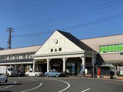 15分ほどでJR松山駅に到着。 この時点で8時40分になろうかと言う所。 何とか余裕を持って来ることが出来ました。