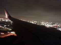 1時間のフライトで羽田へ。 東京は明るいね~。  南紀白浜も良いところでした。 アドベンチャーワールドはまた行きたいなぁ。  どこかにマイルは意外とイイ。またやろ~っと。(^_^)/