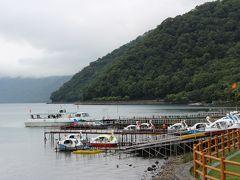 支笏湖 ボートに乗る方は、あまりいらっしゃらなかったような~